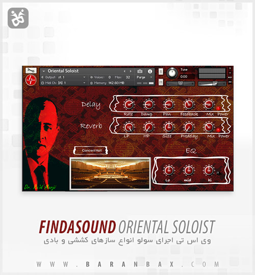 دانلود وی اس تی سازهای شرقی Findasound Oriental Soloist