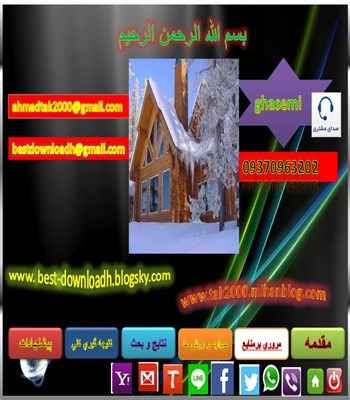 http://s6.picofile.com/file/8174306318/Image2_2_350_x_400_.jpg