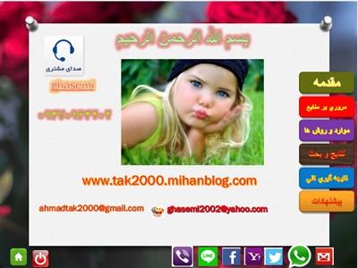 http://s6.picofile.com/file/8174306334/Imag_1_400_x_300_.jpg
