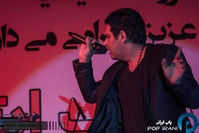 سری اول عکسهای کنسرت گرگان حمید عسکری