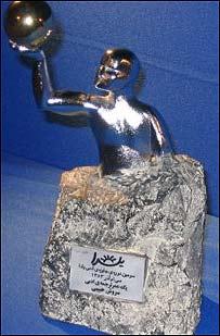 تندیس جایزه ادبی یلدا