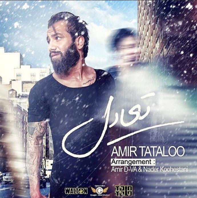 Amir Tataloo -Tadool