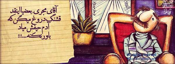 فامیل دور+famildoor+عکس روز+گالری عکس فامیل دور