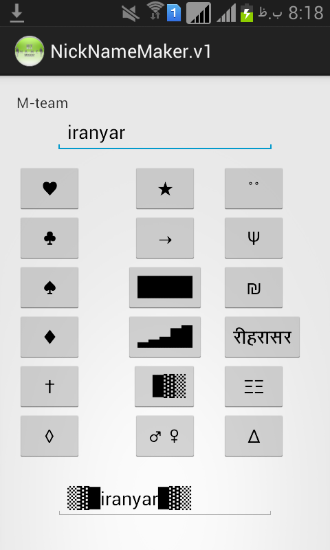 nickname maker v1 android by moltafet-team Screenshot_2015_03_07_20_18_38_1