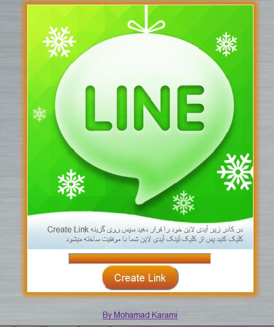Page Creat Link Account Line / ساخت لینک حساب کاری(آیدی) در لاین Pgline