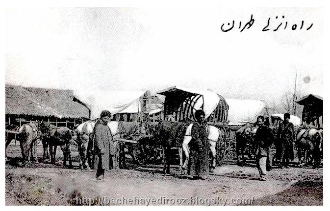 http://s6.picofile.com/file/8175774776/Anzali_tehran.jpg