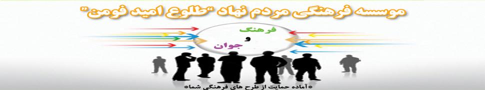 http://s6.picofile.com/file/8176032818/06744650687407602092.jpg