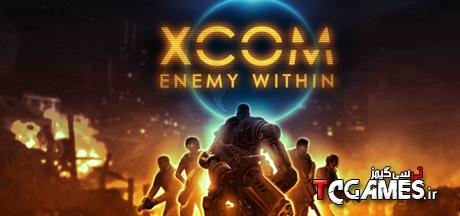 ترینر سالم بازی XCOM Enemy Within