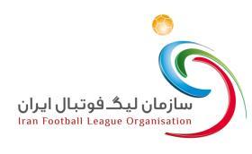 برنامه هفته شانزدهم لیگ دسته سوم فوتبال کشور