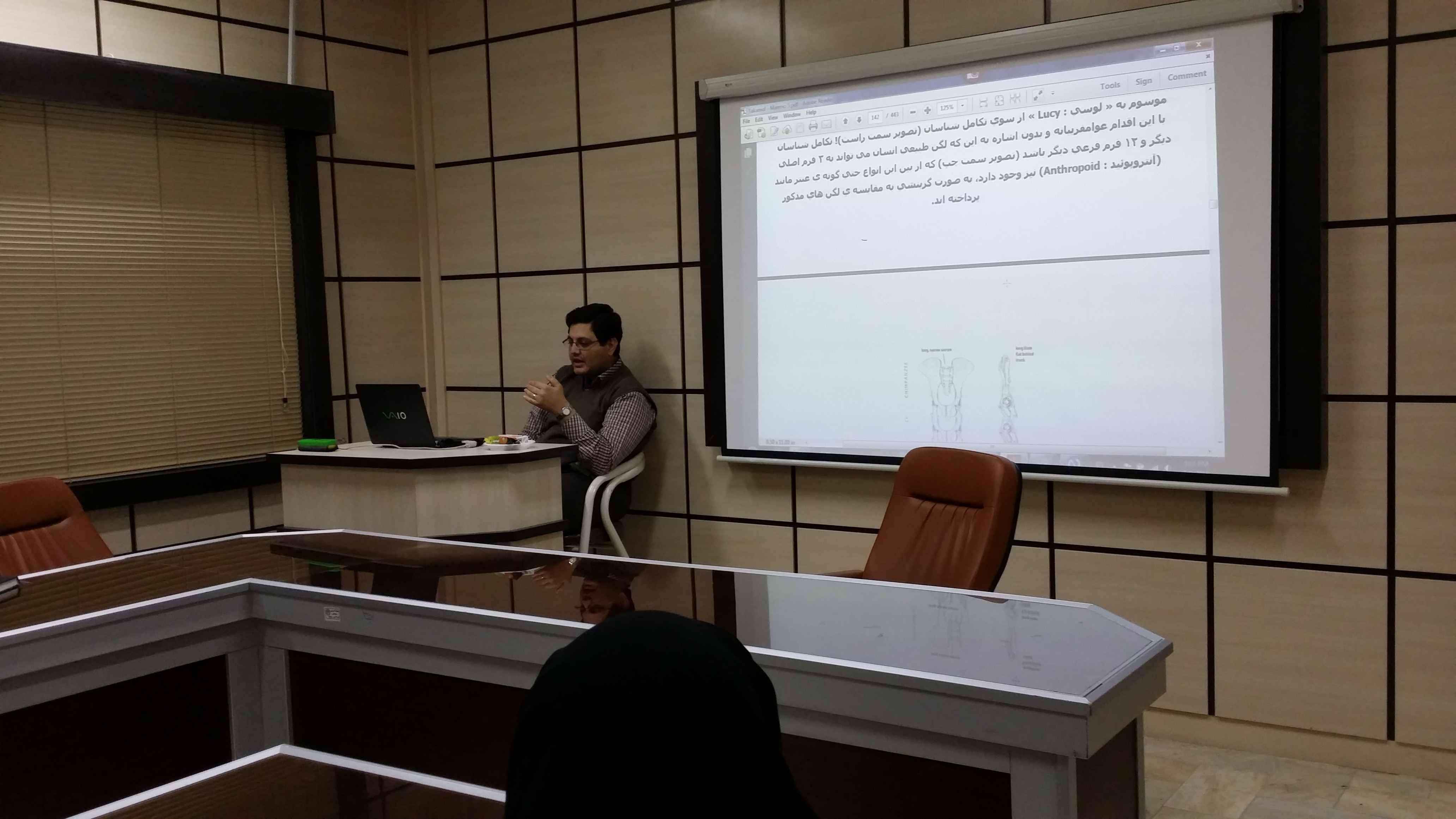 برگزاری کارگاه دشمن شناسی وبصیرت افزایی