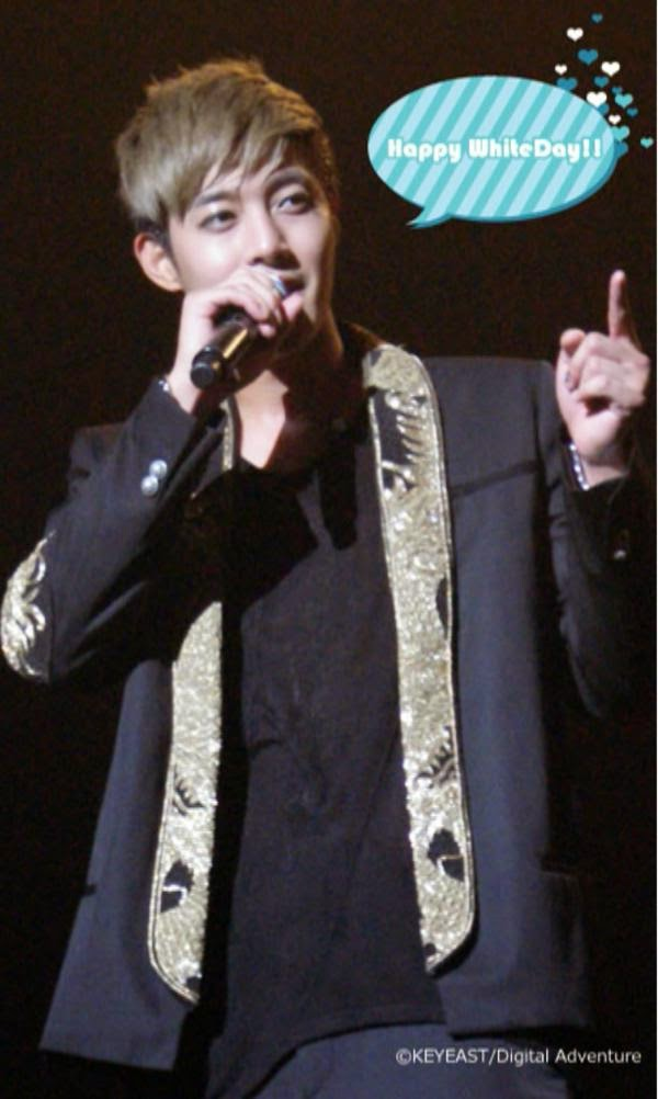 [Photo] Kim Hyun Joong - Japan Mobile Site Update [15.03.13]