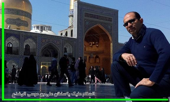http://s6.picofile.com/file/8177051900/MASHHAD.jpg