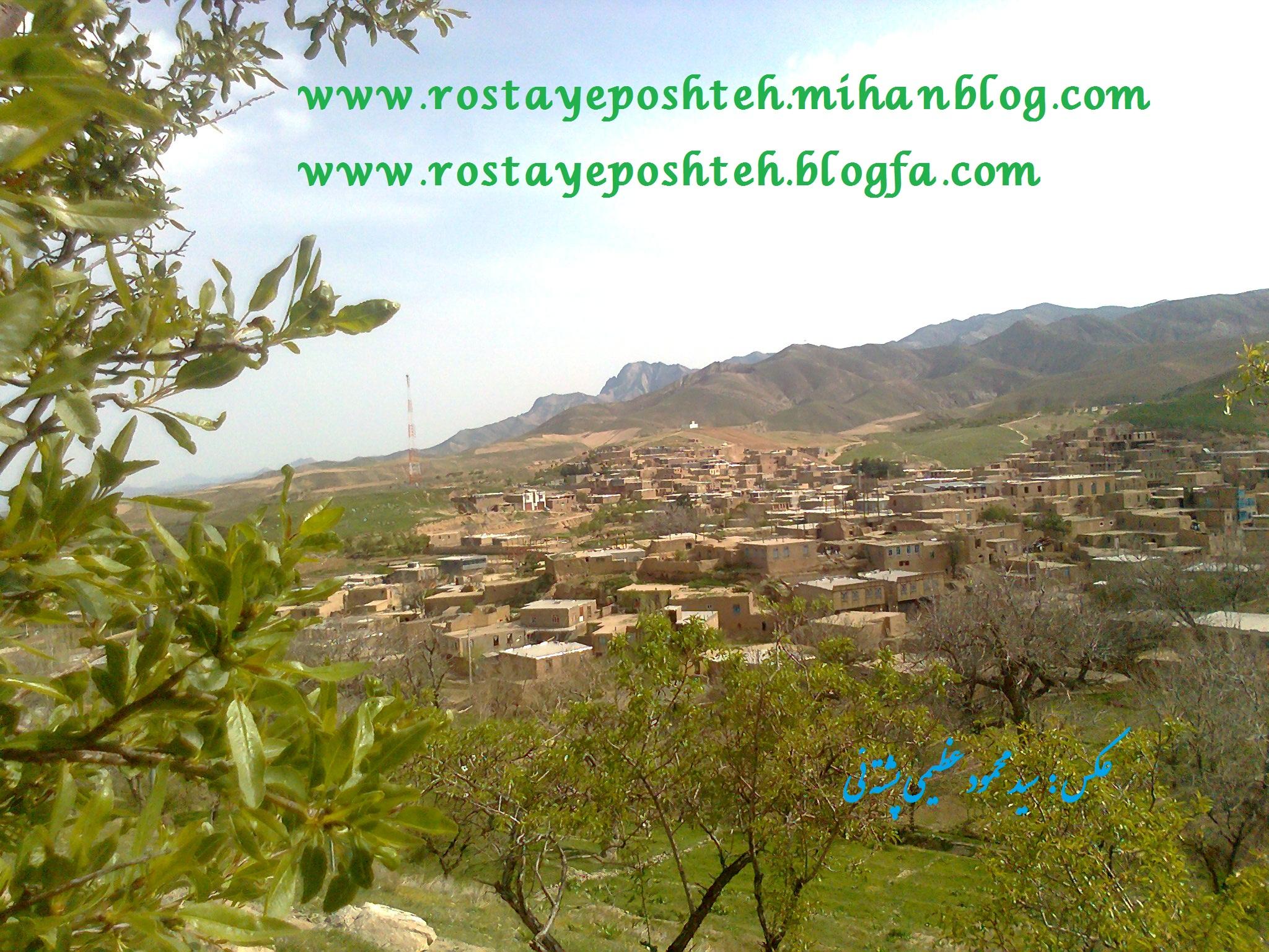 روستای پشته / تایباد / خراسان رضوی