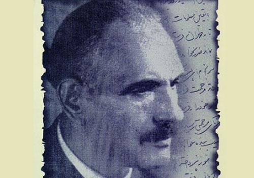 گلچین اشعار حبیب یغمایی