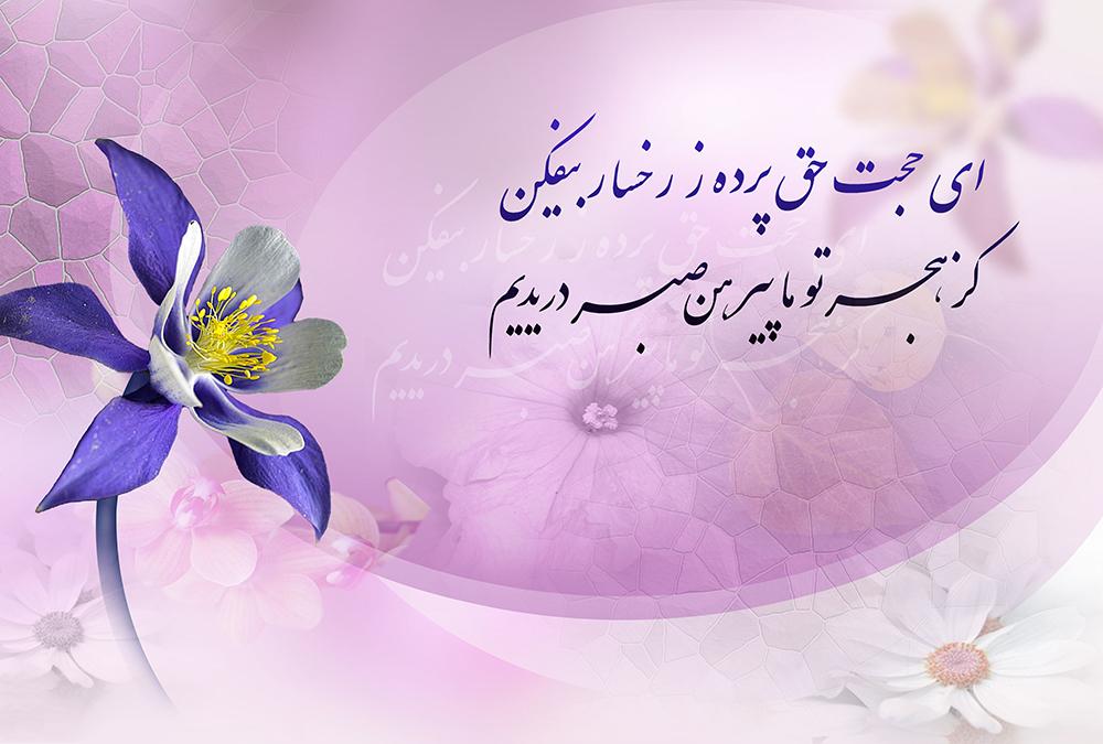 تصاویر گلهای زیبا برای پروفایل   فتویاب