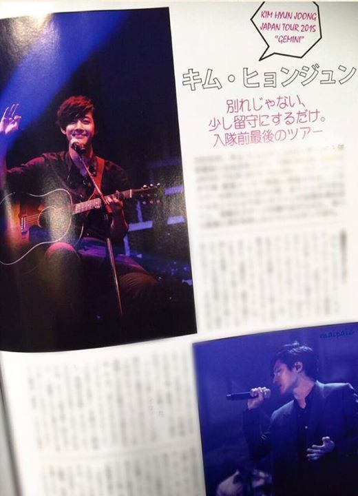 Kim Hyun-Joong en KEJ (Korea Entertainment Journal) vol.135 - 2015 April