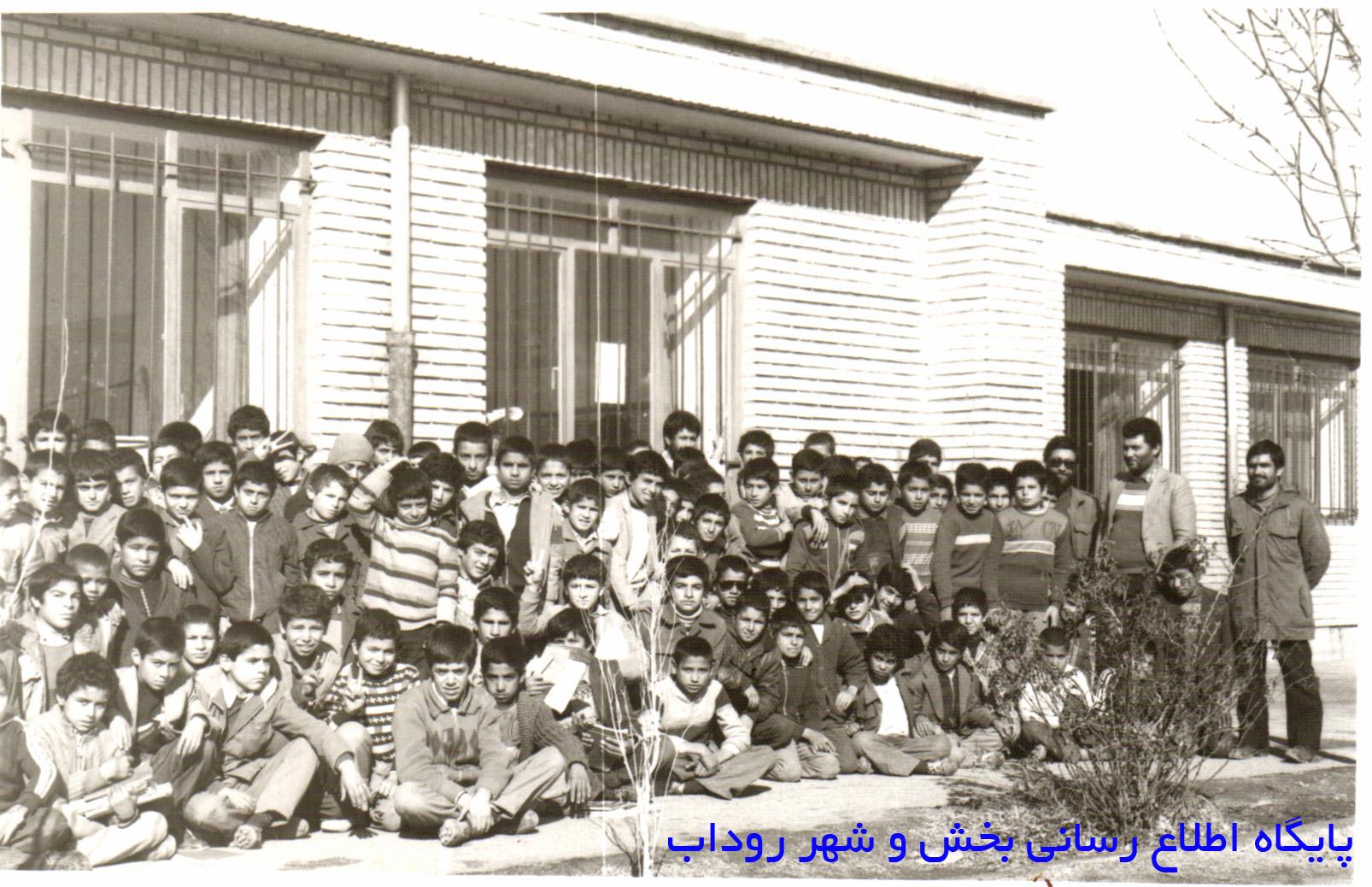 مدرسه راهنمایی شهید اشرفی اصفهانی روداب
