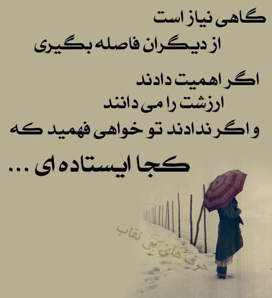 جملات زیبا درمورد کوتاه مو Aks Aysegul V Maraz Ali - Bing images