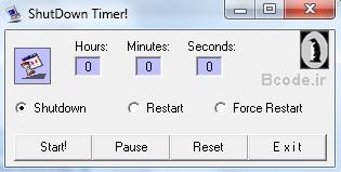 نرم افزار Shut Down Timer