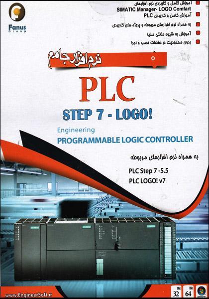 پکیج آموزش نرم افزار plc آموزش کاربردی و گام به گام مهندسی برق