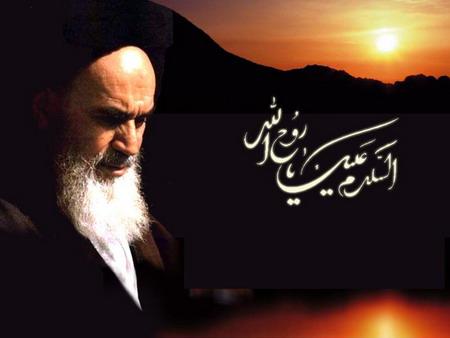 تبریک عید نوروز و اعیاد مذهبى از لسان حضرت امام خمینی (ره)