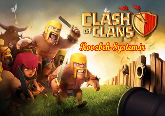 ۲۰ نکته مفید و کلیدی درباره حمله کلش در بازی Clash of Clans