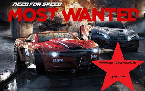بازی اتومبیل رانی جنون سرعت (برای کامپیوتر) - Need For Speed Most Wanted PC Game