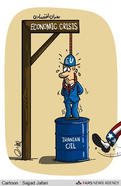 روز ملی شدن صنعت نفت ایران