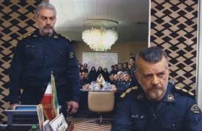 سریال فوق سری , مجموعه ایرانی فوق سری , دانلودسریال فوق سری