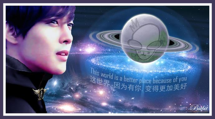 Very Beautiful Wallpaper From Kim Hyun Joong