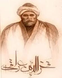 گلچین اشعار فخرالدین عراقی