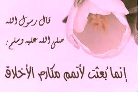 http://s6.picofile.com/file/8178524976/MAK8REME_AXL8Q_BE_ESAT_01.jpeg
