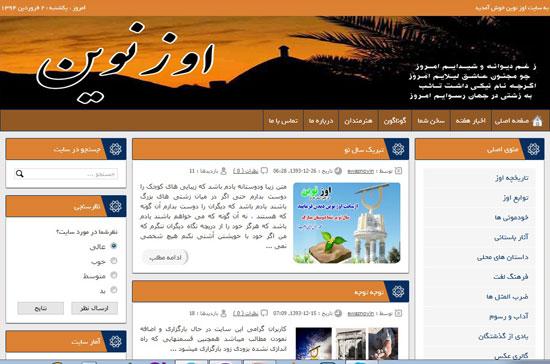 http://s6.picofile.com/file/8178683776/ewaznovin.jpg
