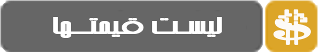 http://s6.picofile.com/file/8178937668/liset_gheymat.png