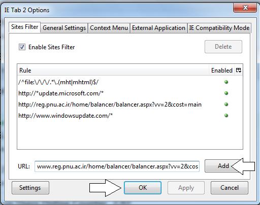 دانلود افزونه اینترنت اکسپلورر برای فایرفاکس همراه با آموزش