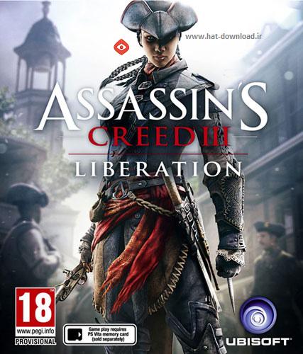 بازی اساسین کرید لیبریشن (برای کامپیوتر) - Assassin's Creed Liberation HD PC Game