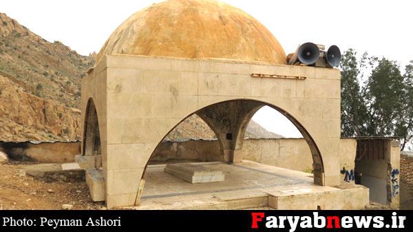 مقبره غضنفرالسلطنه برازجانی