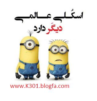 k301.blogfa.com