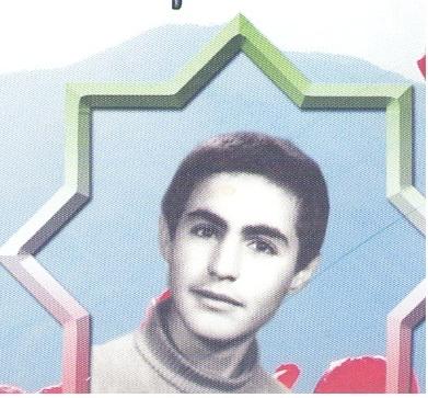 شهید محمد رضا بابایی