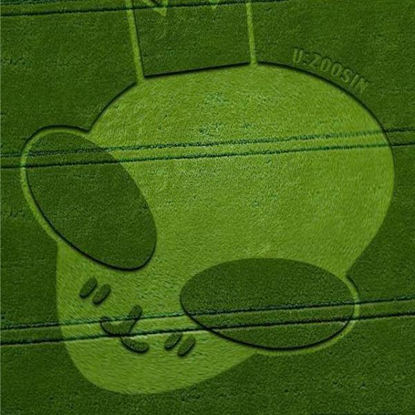 Nice Uzoosin Green