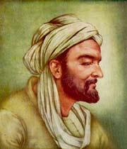 گلچین سخنان ابو علی سینا