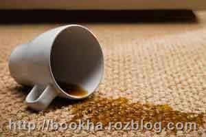روش های پاک کردن لکه های فرش