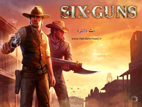 بازی جنگی شش سلاح مرگبار (به همراه نسخه هک شده) برای اندروید - Six-Guns Gang Showdown 2.8.0 Android