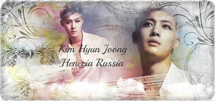 All Cover Photo And Profile From Official FB Of Kim Hyun Joong Fans Page