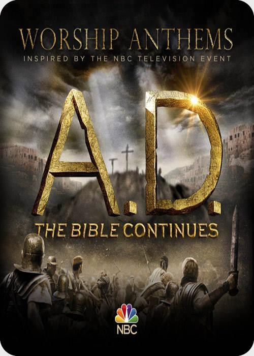 سریال A.D. The Bible Continues  فصل 1