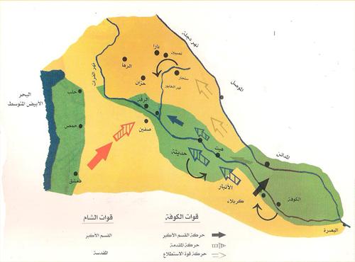 نقشه جنگ صفین