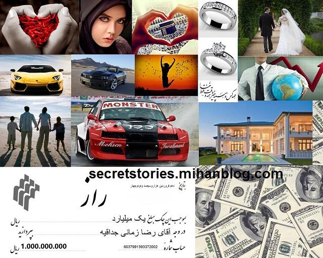 http://s6.picofile.com/file/8181262000/21122.jpg