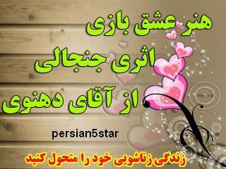 http://s6.picofile.com/file/8181314468/barnamehsh_6232_1.jpg