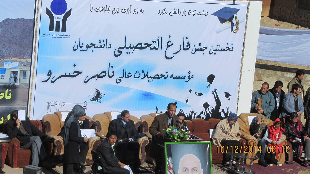 نخستین جشن فارغ التحصیلی دانشجویان موسسه تحصیلات عالی ناصر خسرو در مرکز ولایت دایکندی