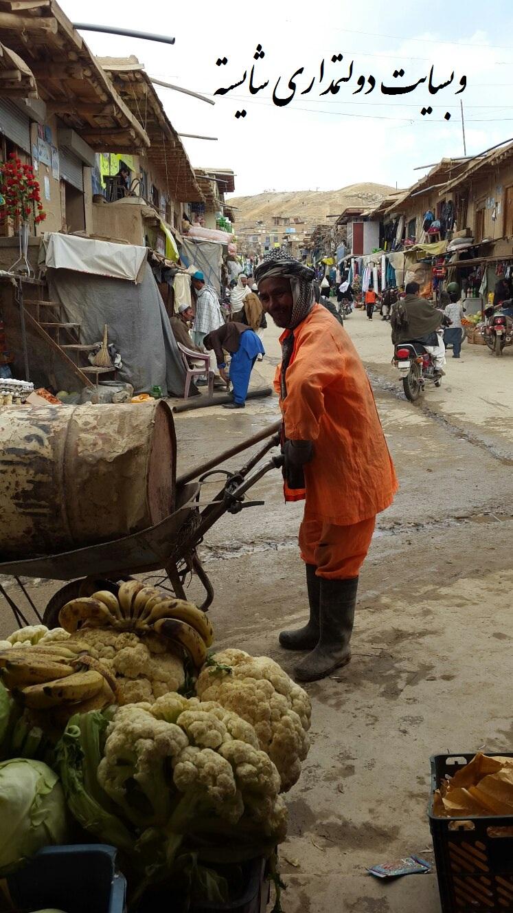 جدید ترین گزارش تصویری از بازار قدیم شهر نیلی در مرکز ولایت دایکندی